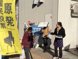 23_kanagawa1