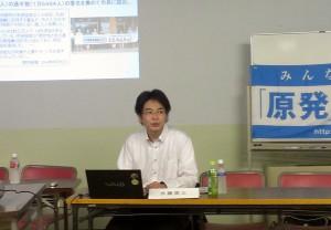 川内・高浜原発の再稼働「同意」プロセスについて解説をする水藤氏