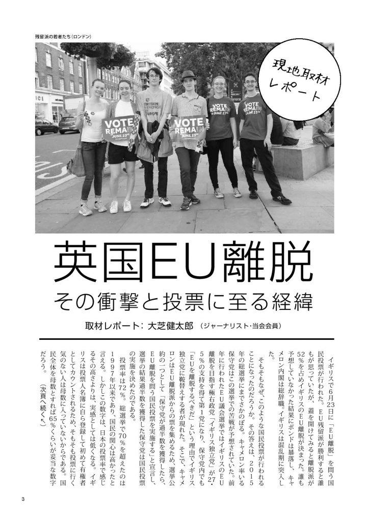 mint7_1-page-003