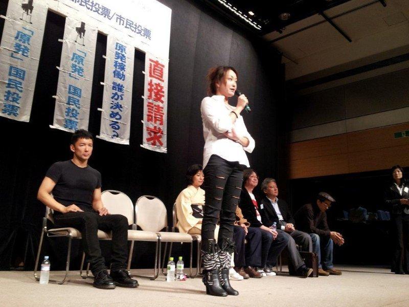 2011年11月12日、直接請求署名活動決起集会にて。
