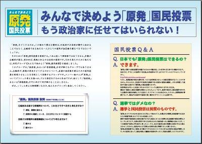 裏(2、3ページ)1.2MB pdf