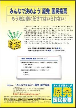 A4片面 1.6MB pdf