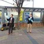 名古屋 本山駅前