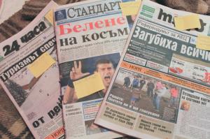 投票翌日は、どの新聞も一面には原発国民投票の結果。