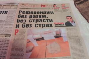 ブルガリアの新聞「ROAD」 「国民投票、考え無し、情報なし、」