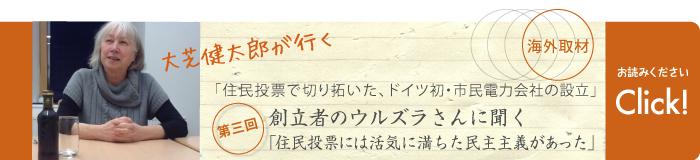 shibaken3_banner