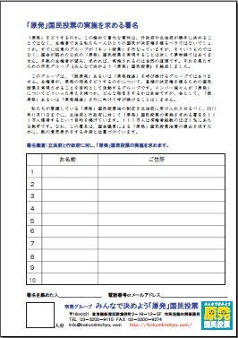 署名簿 20KB pdf