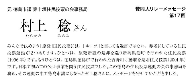 title-murakami_2